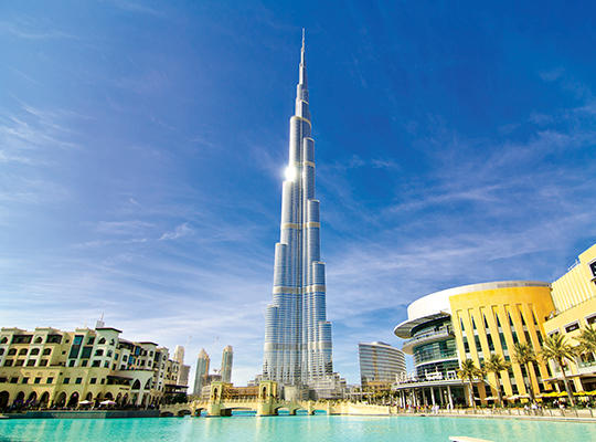 At The Top Burj Khalifa | Go Dubai Pass