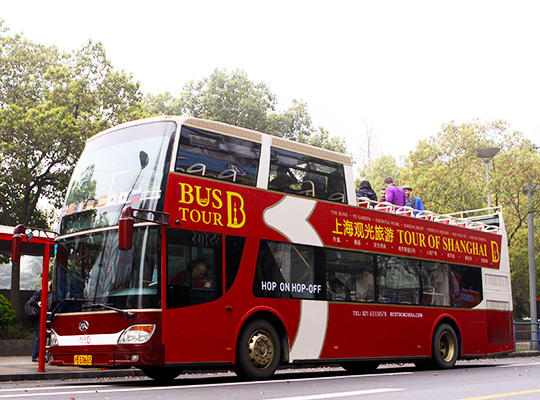 Hop-On Hop-Off Sightseeing Bus Tour 观光巴士